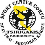 Fight Club Sport Center Κέρκυρα Τσιριγγάκης Kickboxing, BODY BUILDING, SHOTOKAN KARATE, MUAY THAI BOXING Πυγμαχία SAVATE